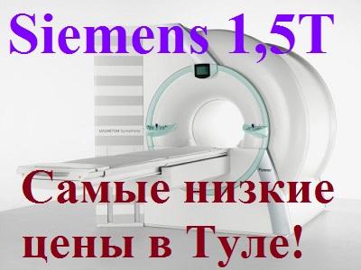 МР-диагностика